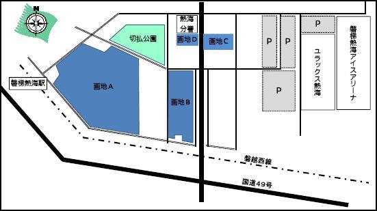 磐梯熱海駅前 ( 郡山市 )の フットボールセンター 建設予定地