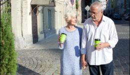 高齢者健康長寿サポート 事業について