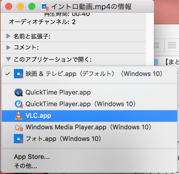 関連アプリが展開して表示される