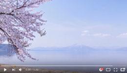 猪苗代湖のPRムービー